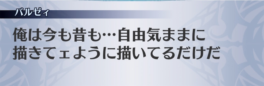 f:id:seisyuu:20190512201734j:plain