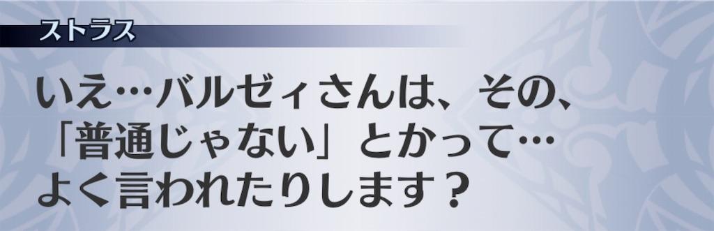 f:id:seisyuu:20190512201830j:plain