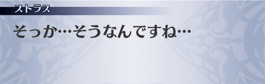 f:id:seisyuu:20190512201923j:plain