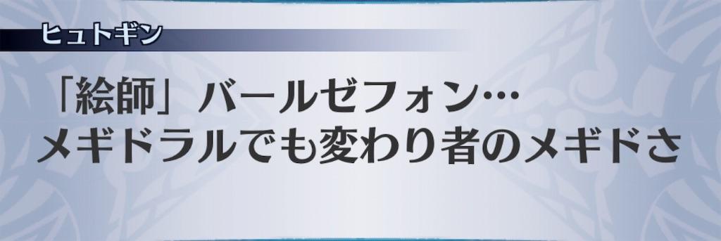 f:id:seisyuu:20190512202047j:plain