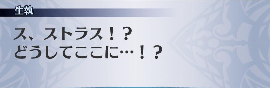 f:id:seisyuu:20190512202206j:plain