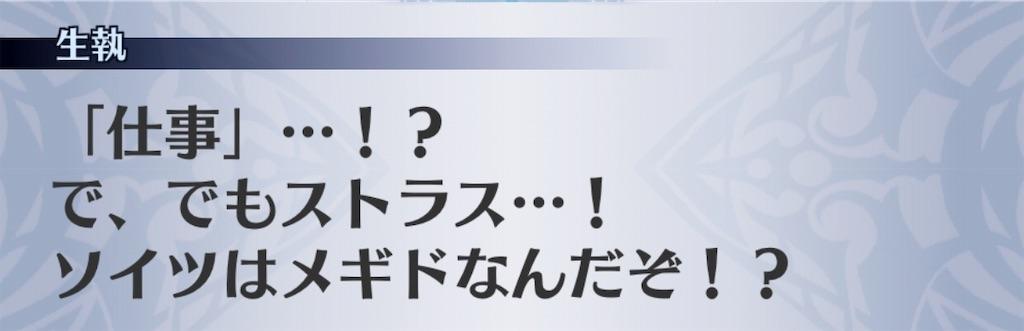 f:id:seisyuu:20190512202239j:plain