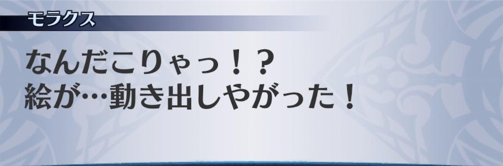 f:id:seisyuu:20190512202357j:plain
