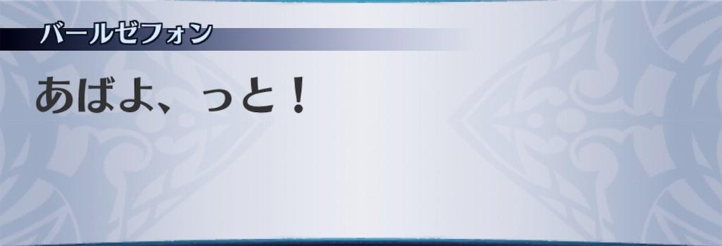 f:id:seisyuu:20190512202437j:plain