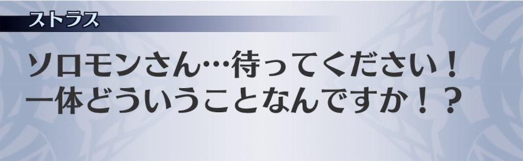 f:id:seisyuu:20190512202638j:plain