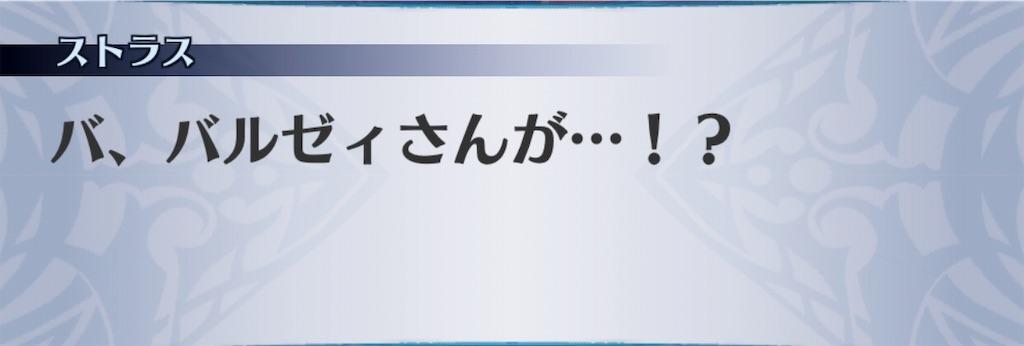 f:id:seisyuu:20190512202650j:plain