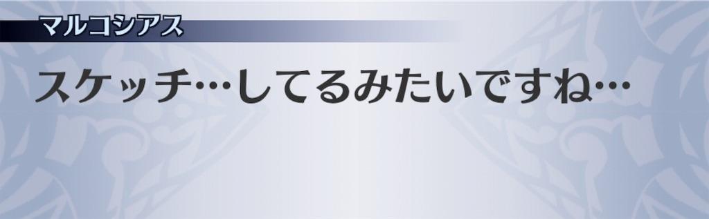 f:id:seisyuu:20190512203516j:plain