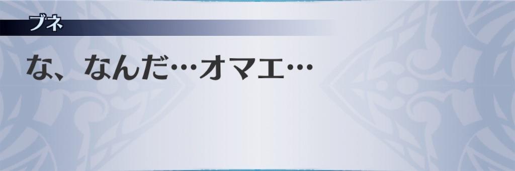 f:id:seisyuu:20190512203711j:plain