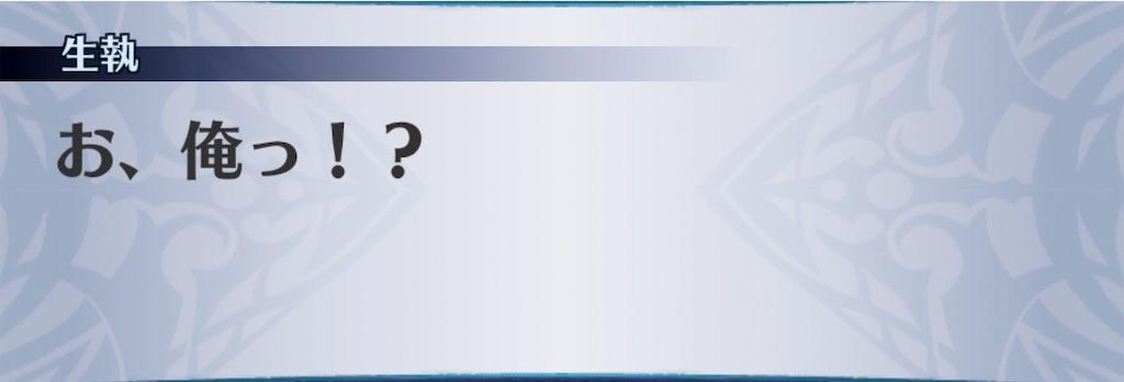f:id:seisyuu:20190512203848j:plain