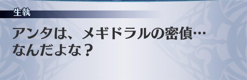 f:id:seisyuu:20190512203939j:plain