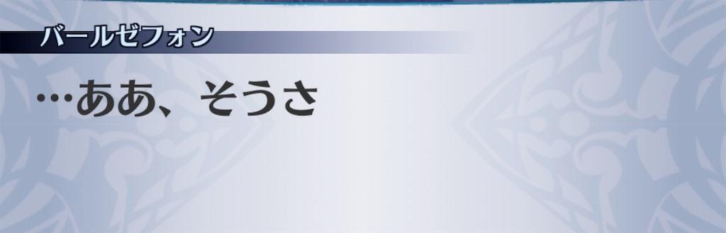 f:id:seisyuu:20190512203943j:plain