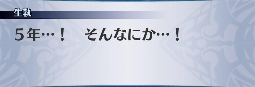 f:id:seisyuu:20190512204129j:plain
