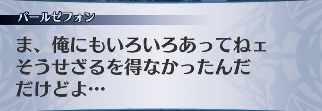 f:id:seisyuu:20190512204137j:plain