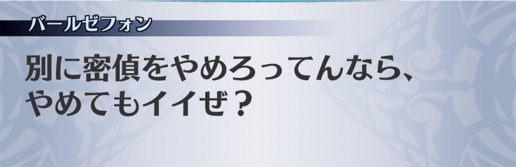f:id:seisyuu:20190512204140j:plain