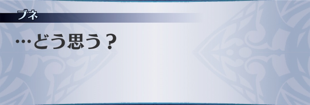 f:id:seisyuu:20190512204234j:plain