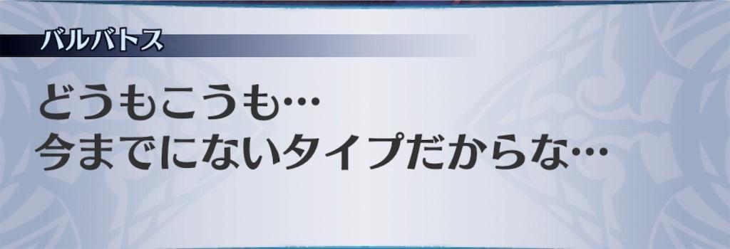 f:id:seisyuu:20190512204238j:plain