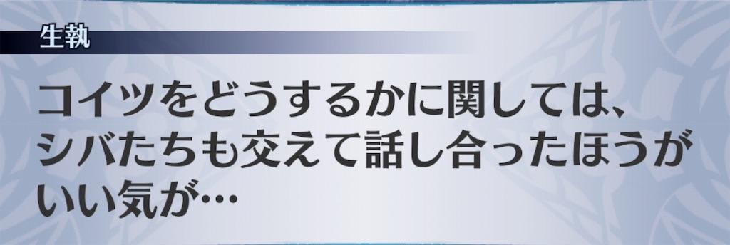 f:id:seisyuu:20190512204335j:plain