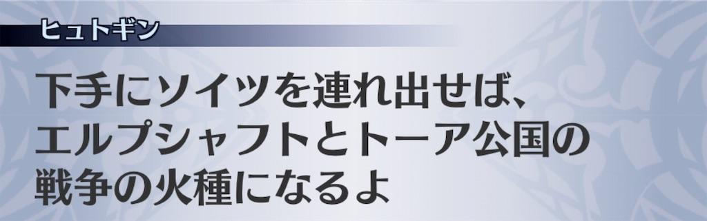 f:id:seisyuu:20190512204441j:plain