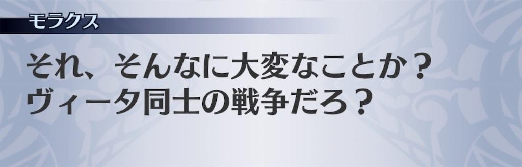 f:id:seisyuu:20190512204517j:plain