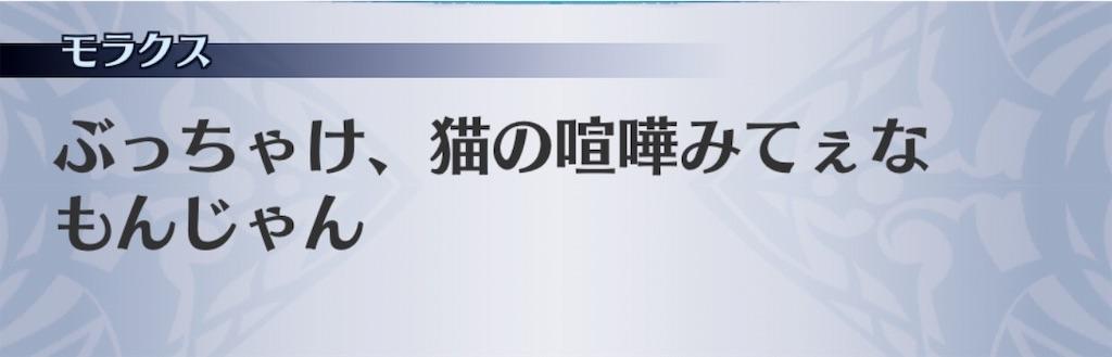f:id:seisyuu:20190512204523j:plain