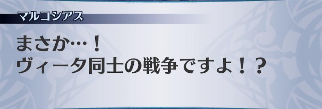 f:id:seisyuu:20190512204552j:plain