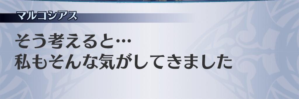 f:id:seisyuu:20190512204824j:plain