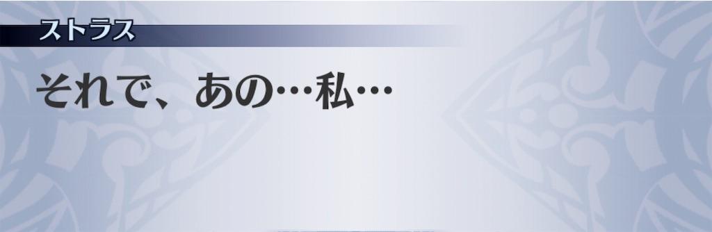 f:id:seisyuu:20190512205302j:plain