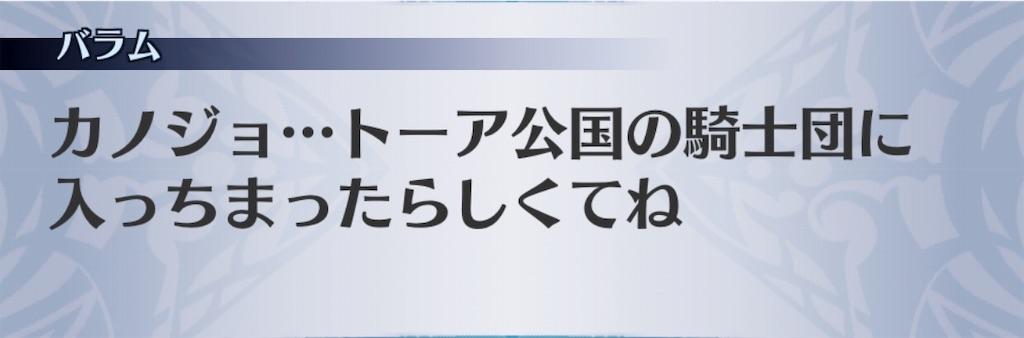f:id:seisyuu:20190512205317j:plain