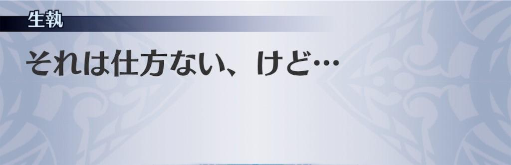 f:id:seisyuu:20190512205425j:plain