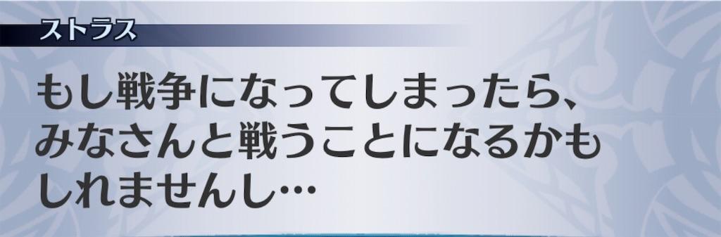 f:id:seisyuu:20190512205543j:plain