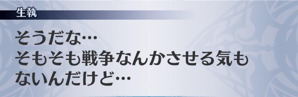 f:id:seisyuu:20190512205547j:plain
