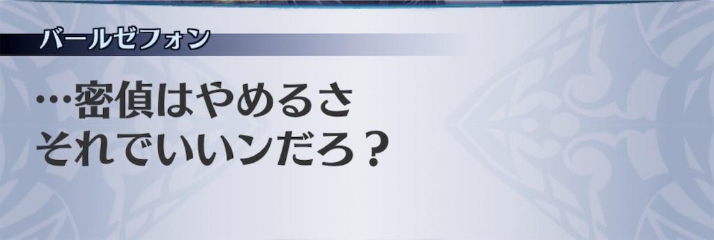 f:id:seisyuu:20190512205715j:plain