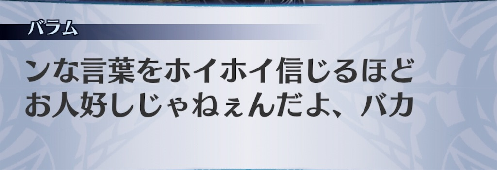 f:id:seisyuu:20190512205719j:plain