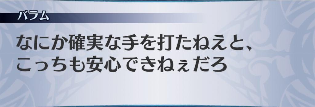 f:id:seisyuu:20190512205725j:plain