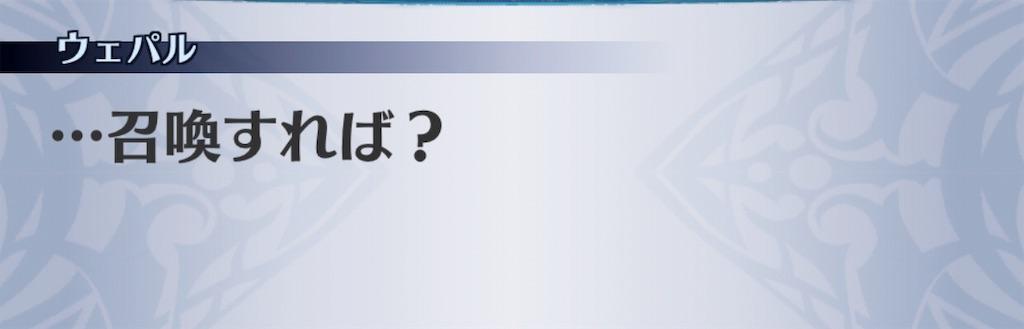 f:id:seisyuu:20190512205816j:plain