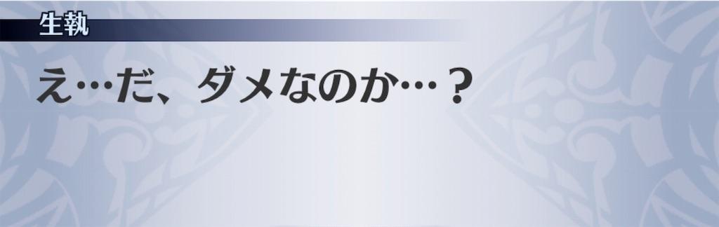 f:id:seisyuu:20190512205904j:plain