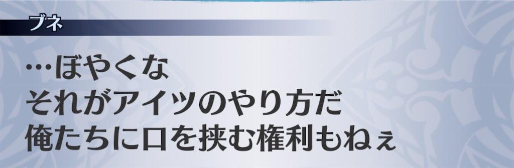f:id:seisyuu:20190512205942j:plain