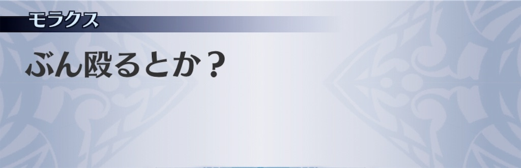 f:id:seisyuu:20190512210026j:plain