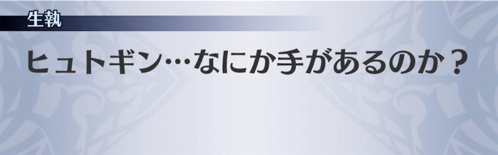 f:id:seisyuu:20190512210219j:plain