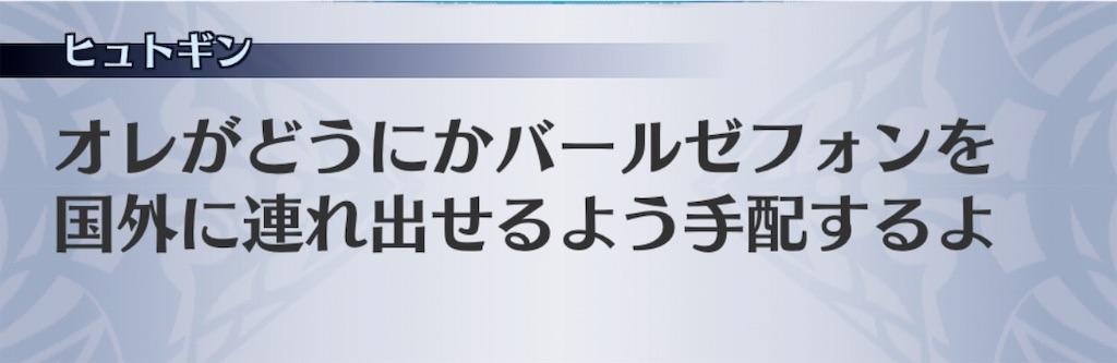 f:id:seisyuu:20190512210232j:plain