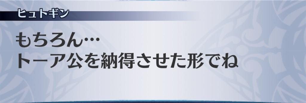 f:id:seisyuu:20190512210237j:plain