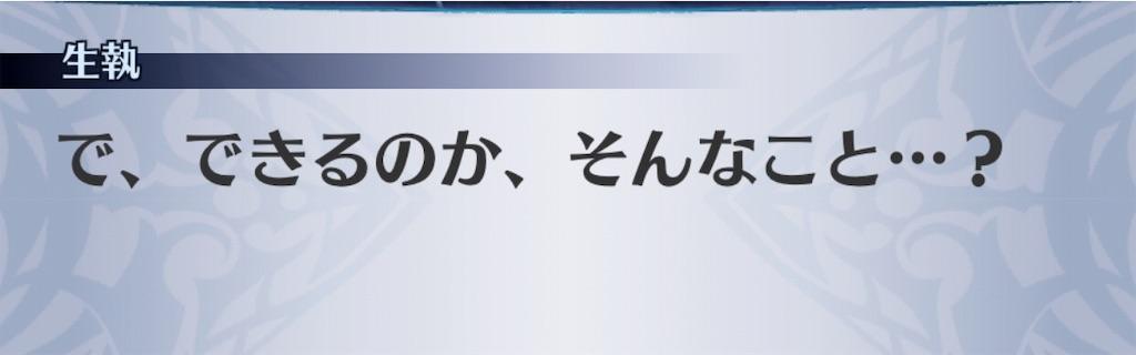 f:id:seisyuu:20190512210240j:plain