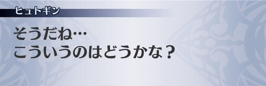 f:id:seisyuu:20190512210351j:plain