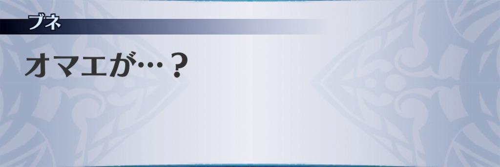 f:id:seisyuu:20190512210517j:plain