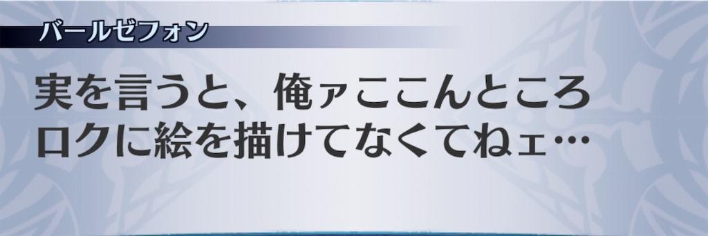 f:id:seisyuu:20190512210603j:plain