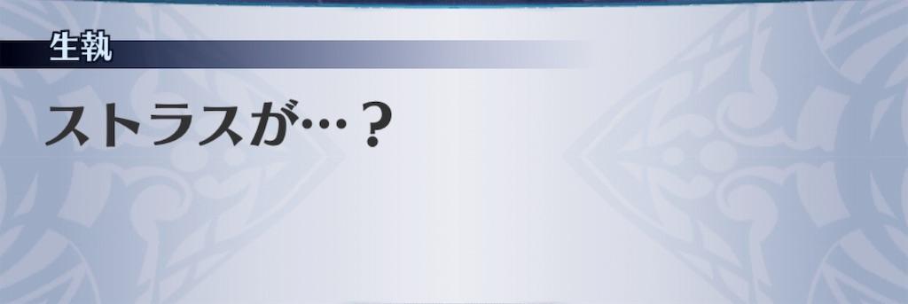 f:id:seisyuu:20190512210729j:plain
