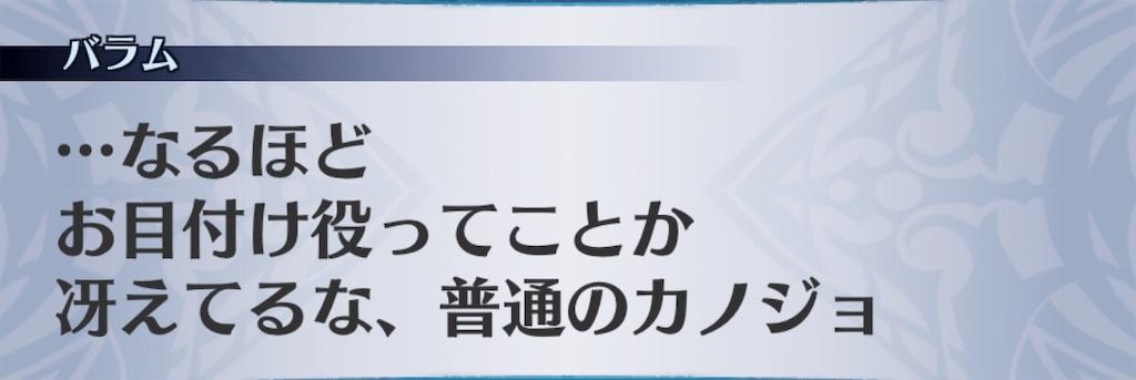 f:id:seisyuu:20190512210756j:plain