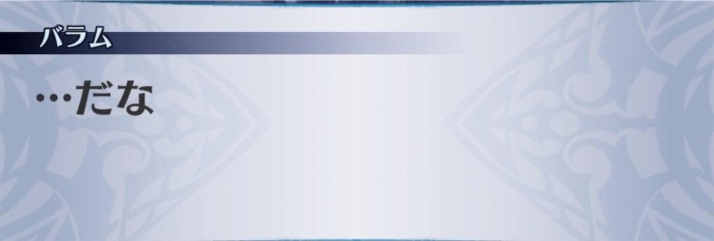 f:id:seisyuu:20190512210835j:plain