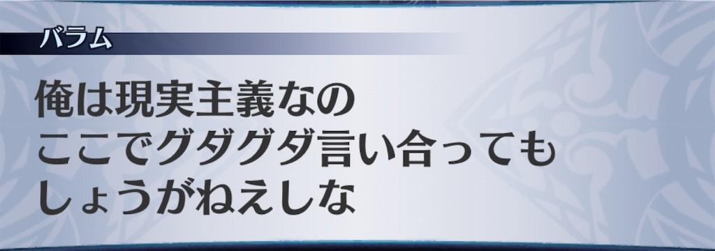 f:id:seisyuu:20190512211024j:plain