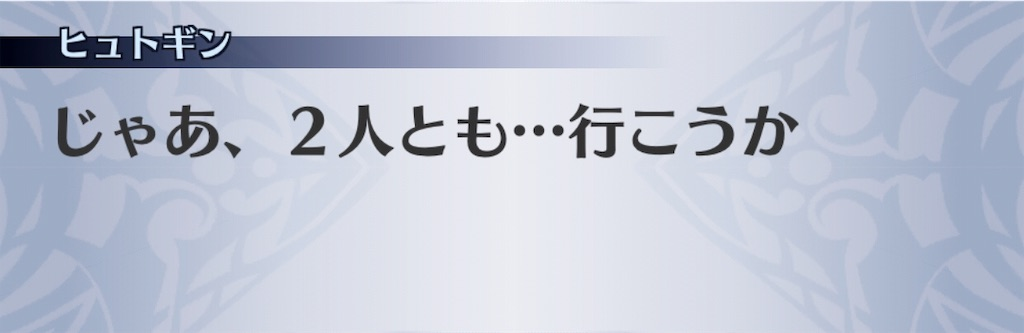 f:id:seisyuu:20190512211121j:plain
